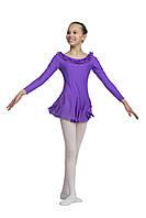 Купальник с юбкой фиолетовый с рюшем