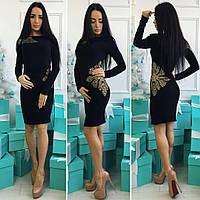 Платье, Kiki Riki, 52039