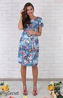 Платье для беременных Kayla р. 44-50 ТМ Юла Мама темно-голубой с цветочным принтом DR-26.041