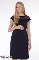 Платье для беременных Vesta р. 44-50 ТМ Юла Мама Индиго DR-36.261