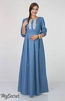 Платье для беременных и кормящих Lola р.44-50 ТМ Юла Мама Синий DR-36.251