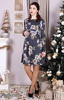 Платье для беременных и кормящих мам Lianna р. 44-50 ТМ Юла Мама Синий DR-36.281
