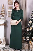Платье для беременных и кормящих мам Luchiya р. 44-50 ТМ Юла Мама Зеленый DR-36.241