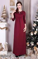 Платье для беременных и кормящих мам Luchiya р. 44-50 ТМ Юла Мама Марсала DR-36.242