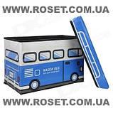 Пуфик-ящик для игрушек нappy bus, фото 2