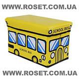 Пуфик-ящик для игрушек нappy bus, фото 5