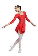 Купальник  для танцев с интересной юбкой