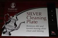 Пластины для чистки серебра, Silver Cleaning Plate, Tableau
