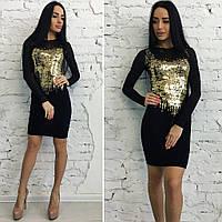 Платье, Kiki Riki, 52141