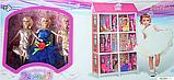 Детский кукольный домик для Барби 66886 + 3 куклы, фото 3