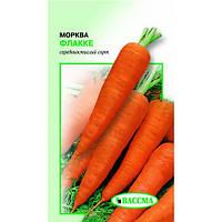 Морковь, 2 г (Флакке/Вассма)