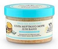 Planeta Organica Соль мертвого моря для ванн увлажнение и питание кожи Dead Sea Naturals RBA /2-13 N