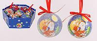 Набор елочных фотошаров Дед Мороз (7шт), 7см