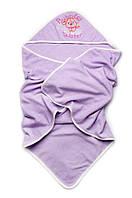 Полотенце махровое для купания с капюшоном для новорожденного (95*95) ТМ Модный карапуз 03-00582-0 Сирень
