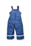 Полукомбинезон демисезонный для мальчика 1,5-4 лет, р. 86-104 ТМ Модный карапуз Синий 03-00553-1