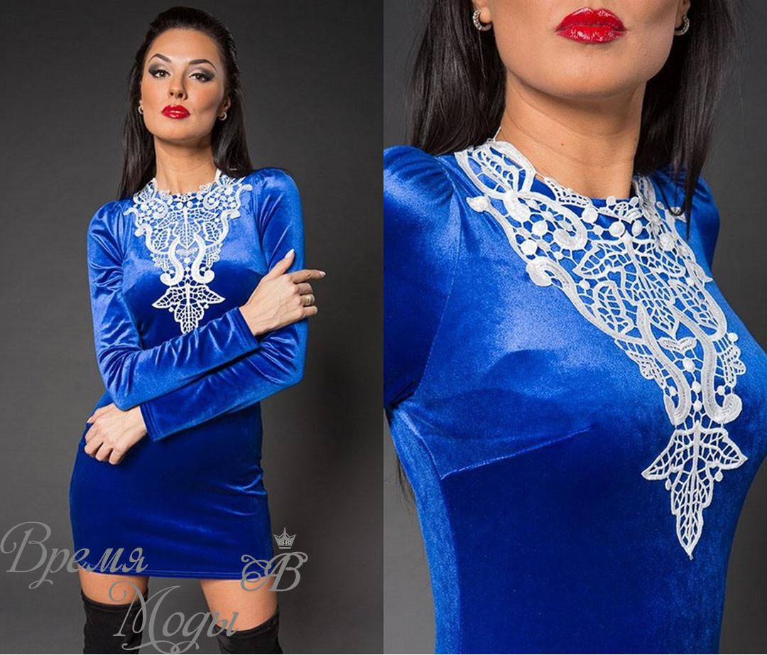 b4d8c680c3b Синее бархатное платье с кружевом. 4 цвета. - ВРЕМЯ МОДЫ в Одессе