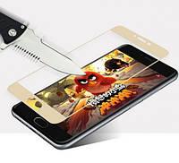 Закаленное защитное 3D стекло (на весь экран) для Meizu M3 / M3 mini / M3s (Золотое)