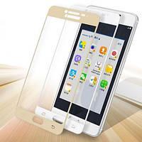 Закаленное защитное 3D стекло (на весь экран) для Samsung Galaxy C5 (Белое)