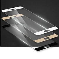 Закаленное защитное 3D стекло (на весь экран) для Samsung A710F Galaxy A7 (2016) (Золотое)