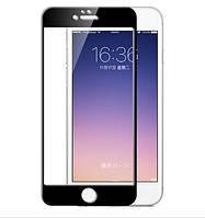 Закаленное защитное 3D стекло (на весь экран) для APPLE  iPhone 6 Plus (Черное)