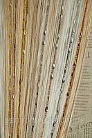 Нитяные шторы Радуга Цепи 123