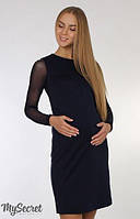 Сарафан для беременных Lanette р. 44-50 ТМ Юла Мама синий SF-25.011