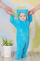 """Слингокомбинезон велюровый """"Мишки"""" от 3-9 месяцев , р. 68-74 (человечек, капюшон-ушки) Модный карапуз Бирюзов."""