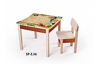 Стол-парта для детей от 1 до 6 лет (60*60*52 cм) ТМ Вальтер-С SP2.36