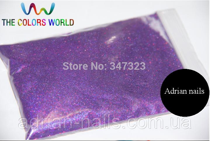 Голографический блеск  - фиолетовый