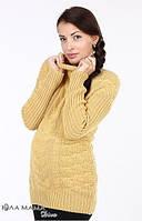 Теплый свитер Amber для беременных р. 44-48 ТМ Юла Мама Медовый