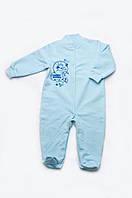 Трикотажный комбинезон для новорожденных 1-12 месяцев, размеры 56-80 (человечек) ТМ   голубой