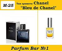 """Мужские духи Chanel """"Bleu de Chanel"""" - 15 мл."""