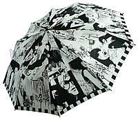 Женский зонт Zest Черно-белое фото ( полный автомат, 10 спиц ) арт. 23966-26