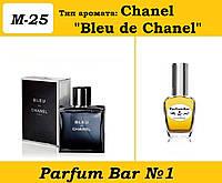 """Мужские духи Chanel """"Bleu de Chanel"""" - 30 мл."""