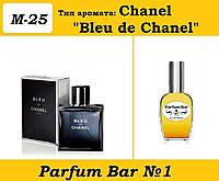"""Мужские духи Chanel """"Bleu de Chanel"""" - 50 мл."""