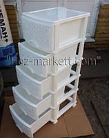 Белый пластиковый комод на 5 ящиков ажурный