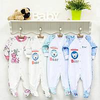 Человечек-комбинезон  для малыша 6-12 месяцев р. 68-80, 100% хлопок интерлок ТМ  Фламинго 476-222