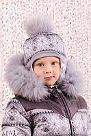 """Шапка зимняя """"Скандинавия"""" для мальчика с натуральным помпоном из песца ТМ Модный карапуз 03-00465"""