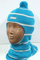 Шлем детский демисезонный для мальчика (шапка детская закрытая) р. 44-46 ТМ Beezy Голубо-серый 1514-10