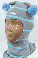 Шлем детский демисезонный для мальчика (шапка детская закрытая) ТМ Beezy Серо-голубой 1516-11