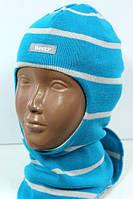 Шлем детский демисезонный для мальчика (шапка детская закрытая) ТМ Beezy Голубо-серый 1511-10