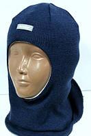 Шлем детский зимний для мальчика Рыцарь (шапка детская закрытая) ТМ Beezy Темно-синий 1505-62