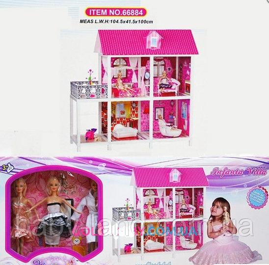 Кукольный домик детский с мебелью для Барби 66884