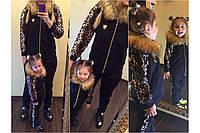 Теплый костюм лого Гальяно женский в батальных больших размерах, серия мама и дочка