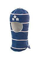 Шлем детский зимний со звездами для мальчика (шапка детская закрытая) ТМ Beezy Синий 1408-33