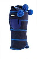 """Шлем детский зимний """"Дракоша"""" для мальчика (шапка-шлем детская закрытая) ТМ Beezy синий 1510-31"""