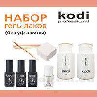 Набор для покрытия ногтей гель лаком  Kodi Professiona без лампы