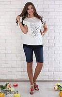 Шорты джинсовые для беременных Juli р. 44-50 ТМ Юла Мама темно-синий SH-26.041