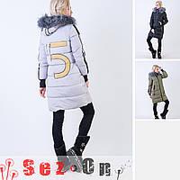 Куртка женская зимняя длинная с мехом на холлофайбере