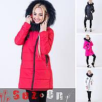 Куртка женская зимняя с натуральным мехом на синтепоне 250